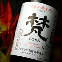 梵 純米吟醸 ひやおろし 720ml 加藤吉平商店 日本酒 ...
