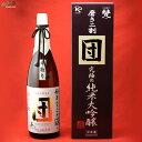 【箱入】梵 究極の純米大吟醸 中取り 団 磨き二割 1800ml 加藤吉平商店 ギフト包装料無料 日本酒 地酒