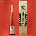 【箱入】梵 樫樽10年超熟酒 天使のめざめ 500ml 加藤...