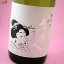 智恵美人 純米酒 1800ml