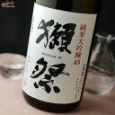 獺祭(だっさい) 純米大吟醸45 1800ml 旭酒造 日本酒 地酒 山口県