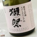 獺祭(だっさい) 発泡にごり酒 スパークリング45【箱なし】...