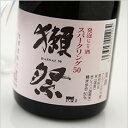 獺祭(だっさい) 発泡にごり酒 スパークリング50【箱なし】...