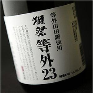 Dashi Festival, etc. 23 Namashu (Scheduled to be shipped from May 15) 720 ml Asahi Sake Brewery Local sake Yamaguchi Prefecture