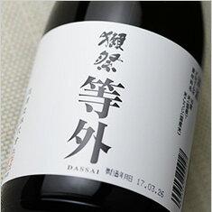 獺祭 等外 720ml 旭酒造 日本酒 地酒 山口県