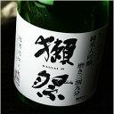 獺祭(だっさい) 純米大吟醸 磨き三割九分 1800ml 旭酒造 日本酒 地酒 山口県