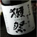 獺祭(だっさい) 純米大吟醸 磨き二割三分(小瓶) 300m...