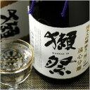 【DX箱入】獺祭 純米大吟醸 遠心分離 磨き二割三分 1800ml ギフト包装無料