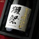 【DX箱入】獺祭 純米大吟醸 遠心分離 磨き二割三分 720...