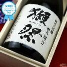 【木箱入】獺祭(だっさい)純米大吟醸磨き二割三分720ml