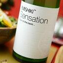 笑四季 Sensation 特別純米白ラベル生原酒 おりがらみ生酒 Early Winter Edition 720ml 【クール便で配送します】