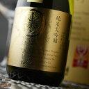 【箱入】白露垂珠 羅針盤 純米大吟醸 雪女神33 720ml