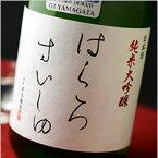 【箱入】白露垂珠 純米大吟醸 出羽燦々39 720ml