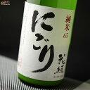 花垣 にごり酒 純米 720ml