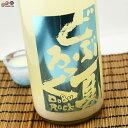 陸奥八仙 夏どぶろっく 純米活性にごり生 1800ml