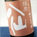 陸奥八仙 華想い50 純米大吟醸【要冷蔵商品】 1800ml