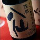 【箱入】陸奥八仙 華想い40 純米大吟醸【要冷蔵商品】 1800ml
