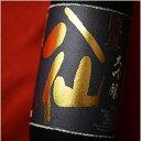 【箱入】陸奥八仙 大吟醸(要冷蔵商品) 720ml