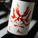 百十郎 赤面(あかづら) 大辛口純米酒 1800ml