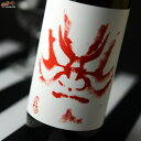 百十郎 赤面(あかづら) 大辛口純米酒 720ml