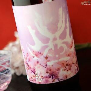百十郎 桜Version 純米吟醸 無濾過生原酒 1800ml