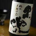 池亀 純米吟醸 黒兜 山田錦 生酒 1800ml