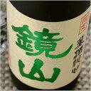 【箱入】鏡山 さけ武蔵 大吟醸 1800ml