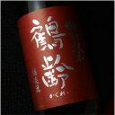 鶴齢特別純米越淡麗55%無濾過生原酒1800ml青木酒造日本酒地酒新潟県