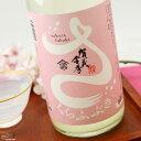 賀茂金秀 桜吹雪 特別純米 うすにごり生 720ml