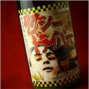 岩手県の地酒・日本酒