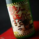 喜久盛 タクシードライバー 純米生原酒 仕込み6號 おりがらみ 1800ml