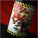 喜久盛 タクシードライバー 純米生原酒 仕込み6號 720ml