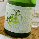 喜楽長 特別純米酒 若苗(わかなえ) 720ml