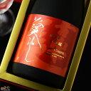 【箱入】喜楽長 純米大吟醸 愛おし(いとおし) ギフト包装無料 1800ml 喜多酒造 ギフト包装料無料 日本酒 地酒 滋賀県