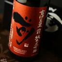 【箱入】古伊万里 前(さき) 純米大吟醸 1800ml
