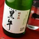 黒牛純米酒1800ml
