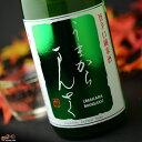 まんさくの花 特別純米ひやおろし うまからまんさく 1800ml