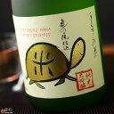 まんさくの花 純米大吟醸 一度火入れ原酒 亀ラベルGOLD 720ml