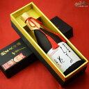 【箱入】まんさくの花 純米大吟醸 山田錦45 720ml 日の丸醸造 敬老の日 ギフト 日本酒