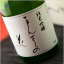【箱入】まんさくの花 純米吟醸50 1800ml 日の丸醸造 日本酒 地酒 秋田県
