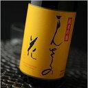 まんさくの花 純米吟醸55 吟丸 720ml 日の丸醸造 日本酒 地酒 秋田県