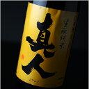 まんさくの花 きもと純米酒 真人(まなびと) 1800ml 日の丸醸造 日本酒 地酒 秋田県