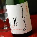 まんさくの花 純米酒 720ml 日の丸醸造 日本酒 地酒 秋田県