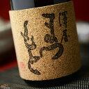 澤屋まつもと Ultra(ウルトラ) 720ml 松本酒造 日本酒 地酒 京都府 伏見