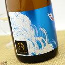 都美人 山廃純米原酒 Rafale(ラファール) 720ml