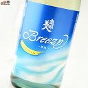 南部美人 夏酒 Breezy 1800ml