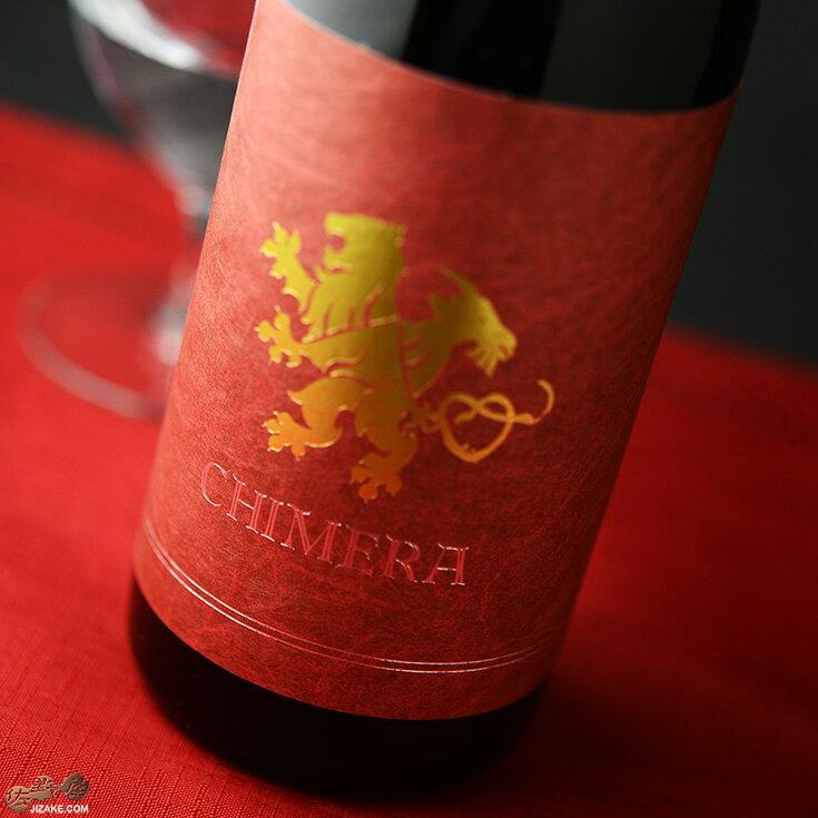 白木久 特別純米酒 CHIMERA(キメラ) 1800ml