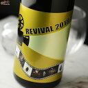 白木久 SHIRAKIKU REVIVAL(リバイバル)2018 720ml