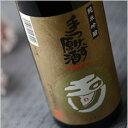 玉川 手つけず原酒 純米吟醸 祝 2019BY 720ml 木下酒造 日本酒 地酒 京都府