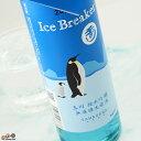 玉川 Ice Breaker(アイスブレーカー) 純米吟醸 無濾過生原酒 2020BY 500ml 木下酒造 京都府